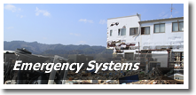 Emergency & Disaster Relief Water Purification Equipment